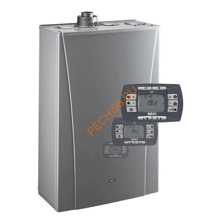 газовый котел Baxi Luna 3 Silver Space 240 Fi купить в интернет